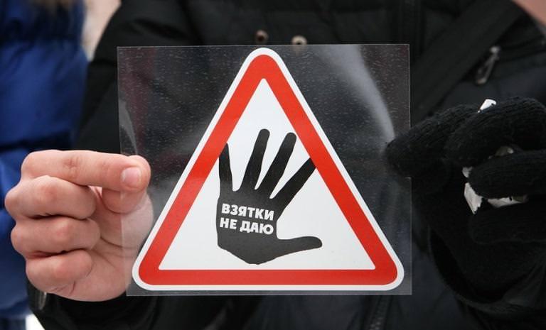 Взятка инспектору ГИБДД на дороге