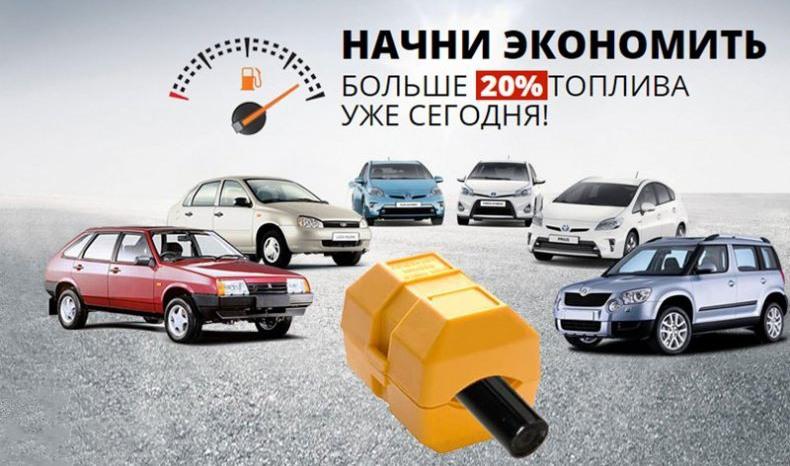 free_fuel