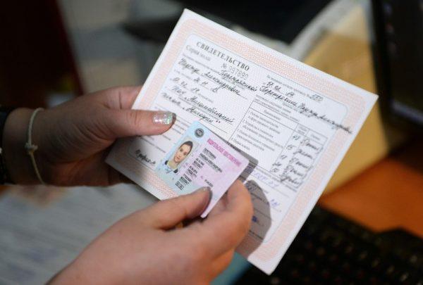 Государственная пошлина для производства нового водительского удостоверения в 2019 году