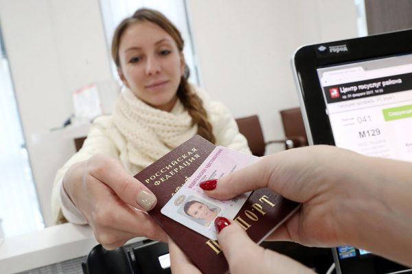 Госпошлина за замену водительского удостоверения в 2019 году: можно ли сэкономить