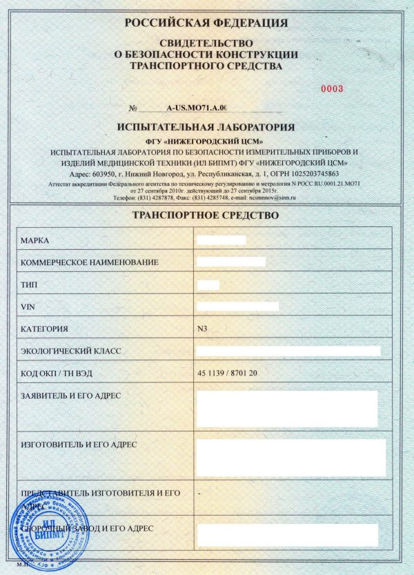 Тюнинг 2019: какие изменения нужно регистрировать и как это сделать