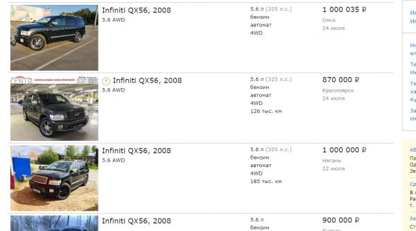 Японский внедорожник за миллион: реально с Infiniti QX56
