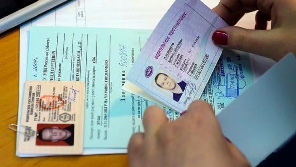 Порядок пересдачи экзамена в ГИБДД после лишения прав за пьянку в 2019 году