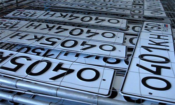 Условия хранения номеров в ГИБДД: порядок и новые сроки