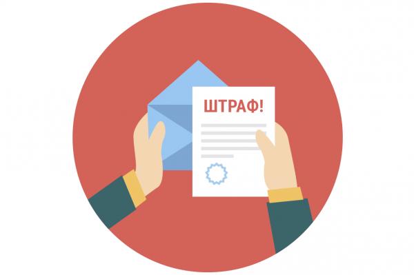 Новые суммы штрафов за тахограф с 1 ноября 2019 года: ужесточение наказания и правила установки