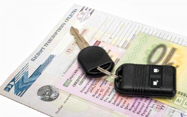 Во сколько обойдется покупка номера 001 на машину: от чего зависит цена