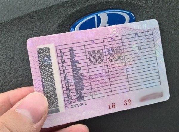 Расшифровка пунктов водительского удостоверения нового образца