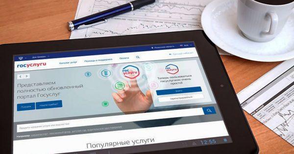 Новый порядок оформления договоров купли продажи в электронном виде