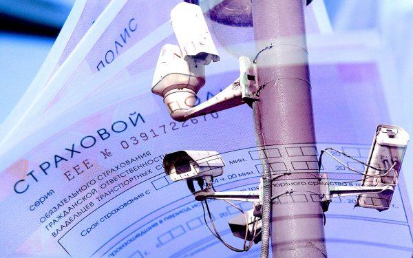 Полис ОСАГО в 2020 году: свежие новости и ждать ли ужесточения штрафов