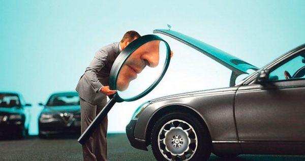 Аукционные листы японских автомобилей: как их проверить и расшифровка данных