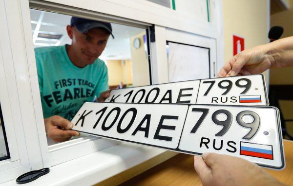 Как купить номер 999 на машину и сколько он стоит в разных регионах
