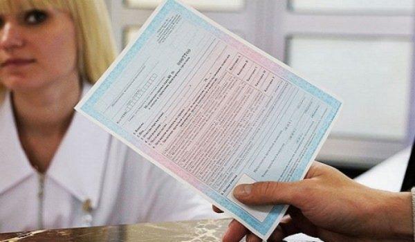Пошаговая инструкция по замене прав при смене фамилии в 2020 году