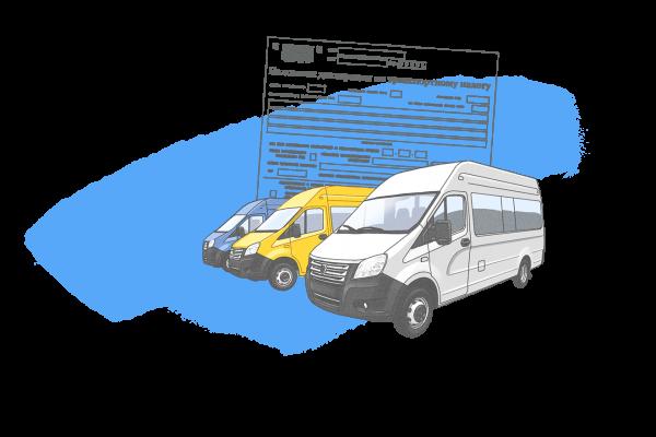Изменения транспортного налога в 2020 году: отменят ли его полностью