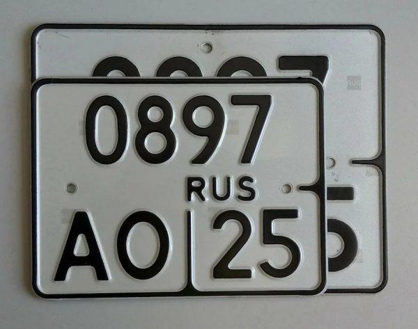 Как зарегистрировать авто в ГИБДД в 2020 году по новым правилам
