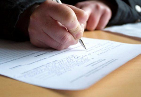 Законные способы, как снизить сумму транспортного налога или не платить его вовсе