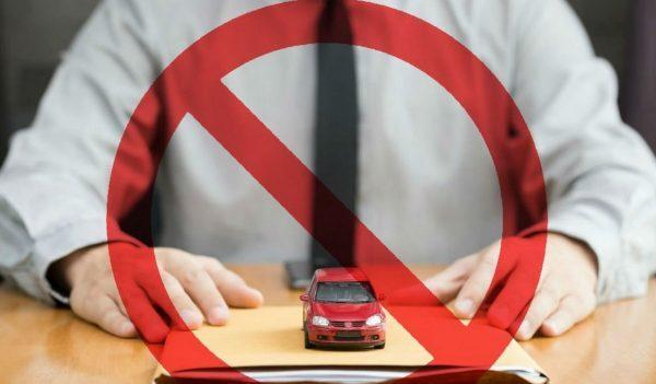 Стоит запрет на регистрацию автомобиля: что делать и как обезопасить себя