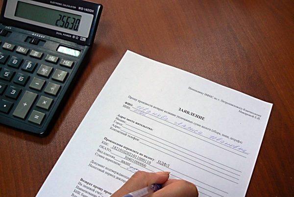 Можно ли вернуть уплаченный транспортный налог: пошаговая инструкция