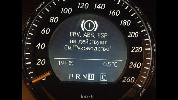 ESP – умная система безопасности авто: нужна или все-таки мешает