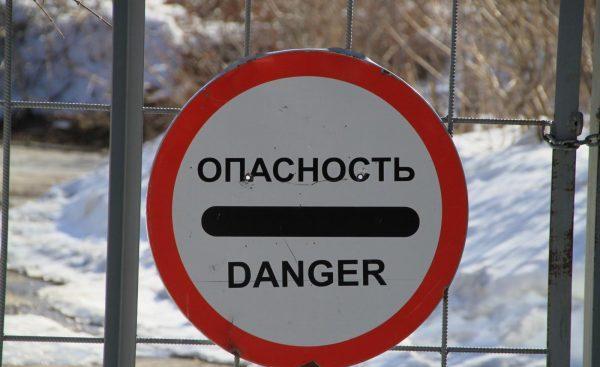 Знак «Опасность», о котором многие водители забывают