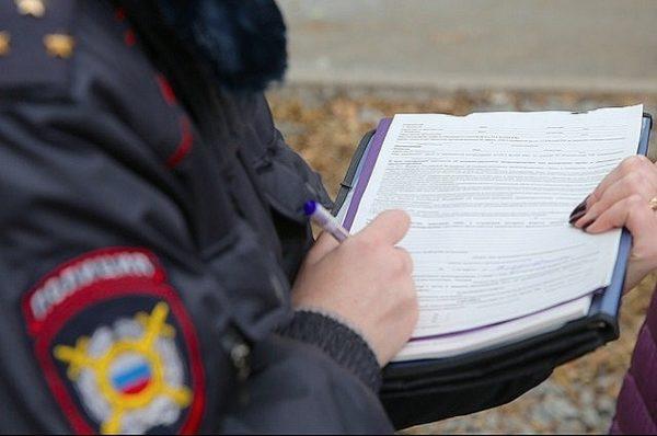 Как оспорить штраф за нарушение самоизоляции