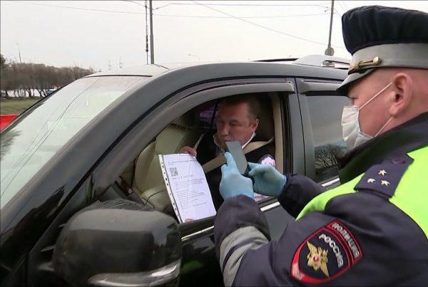 Как ездить во время карантина и не получить штраф