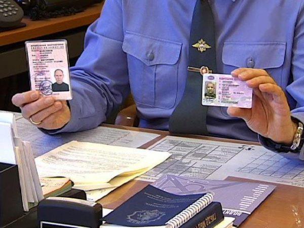 Водительское удостоверение срок действия Что делать если истек срок действия водительского удостоверения