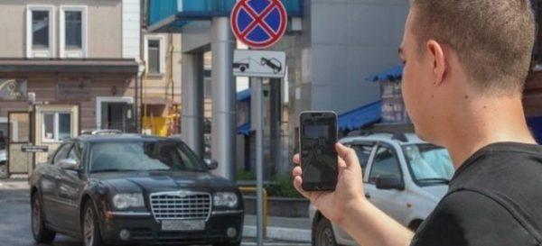 Новый КоАП запретит штрафы за нарушения, снятые на смартфон