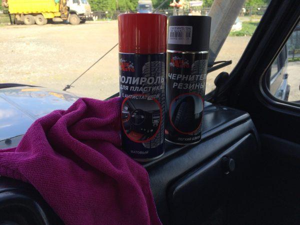 Как вернуть автомобильным коврикам насыщенный черный цвет