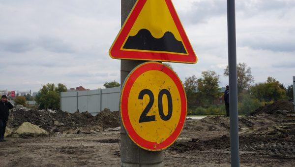 Был ли принят закон о нештрафуемом пороге скорости с 6 июня