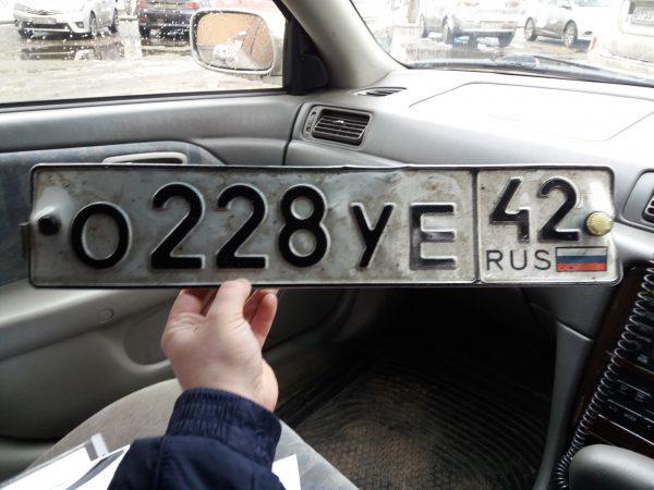 Какой головной болью могут обернуться водителю номера на авто