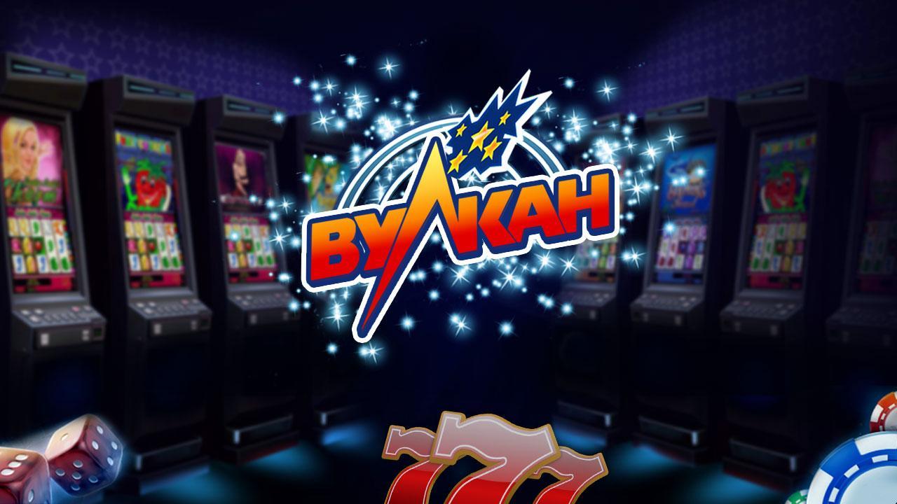 Как играть в игровые автоматы на рубли в Вулкан?