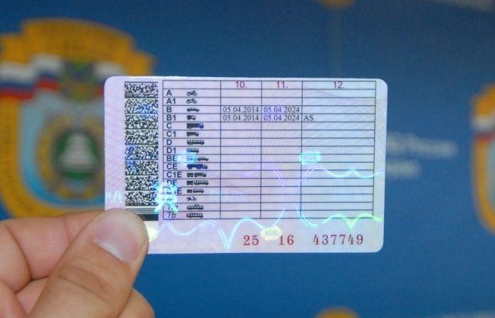 водительские права, категории