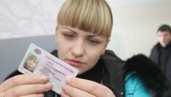 Размер штрафа за просроченные водительские права в 2021 году